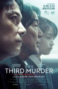 The Third Murder (2018)