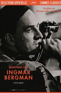 A la recherche de Ingmar Bergman (2018)