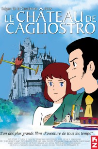 Le Château de Cagliostro (2019)