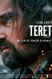 Teret (2019)