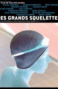 Les Grands squelettes (2019)