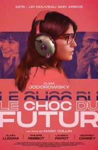 Choc du futur (2019)