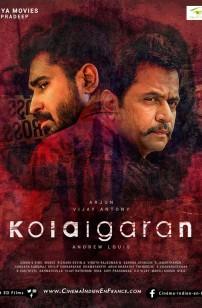 Kolaigaran (2019)