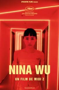 Nina Wu (2020)