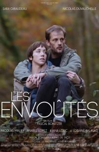 Les Envoûtés (2019)