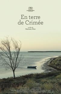 En terre de Crimée (2020)