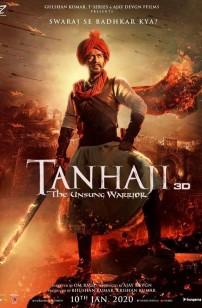 Tanhaji (2020)