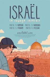 Israël, le voyage interdit - Partie I : Kippour  (2020)