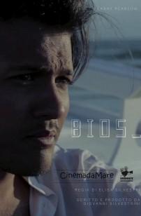 BIOS (2020)