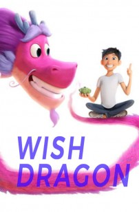 Wish Dragon (2020)