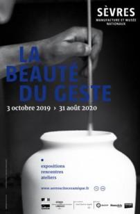 La Beauté du geste (2020)