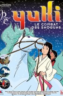 Yuki, le combat des Shoguns (2020)