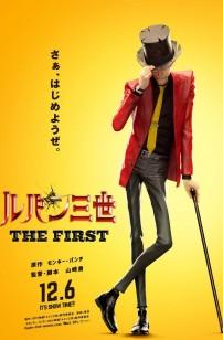 Lupin III: The First (20200