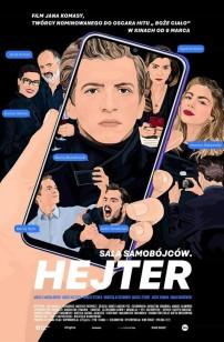 Le Goût de la haine (2020)