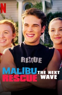Malibu Rescue : Une Nouvelle Vague (2020)