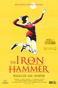 The Iron Hammer (2020)