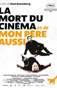 La Mort du cinéma et de mon père aussi (2020)