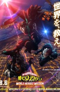 Boku no Hero Academia the Movie 3: World Heroes' Mission (2021)