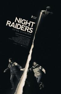 Night Raiders (2021)