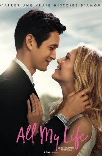 All My Life (2021)