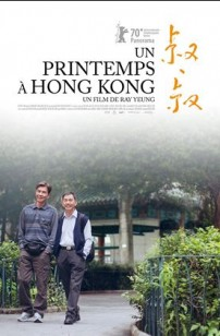 Un printemps à Hong-Kong (2021)