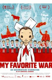 My Favorite War (2021)