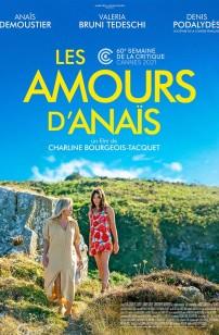Les Amours d'Anaïs (2021)