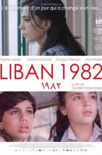 Liban 1982 (2021)