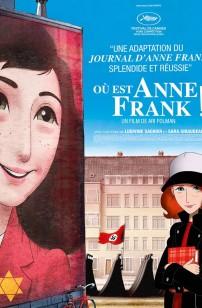 Où est Anne Frank ! (2021)